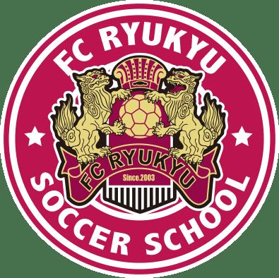 FC琉球サッカースクール